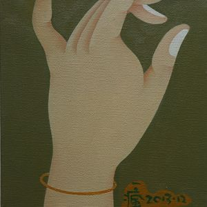 The Hand of Dunhuang 3