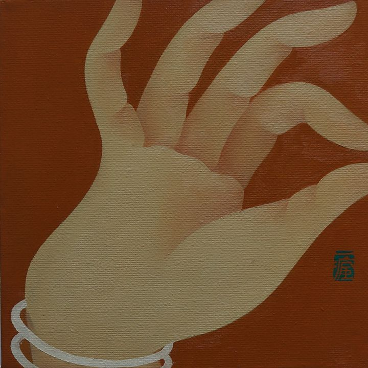The Hand of Dunhuang 2 - Yi Feng