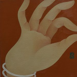 The Hand of Dunhuang 2