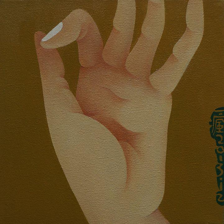 The Hand of DunHuang 1 - Yi Feng