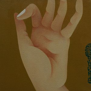 The Hand of DunHuang 1