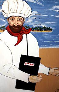 ISRAEL CHEF