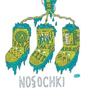 aphex twin' nosochki