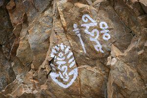 Himalayan Art, Nepal - Dano Vukicevich Photography