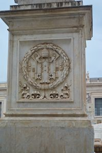 Crest of the Pope