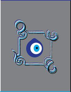 5 Eye