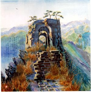 The Great Wall - Billowing Inkstone Gallery