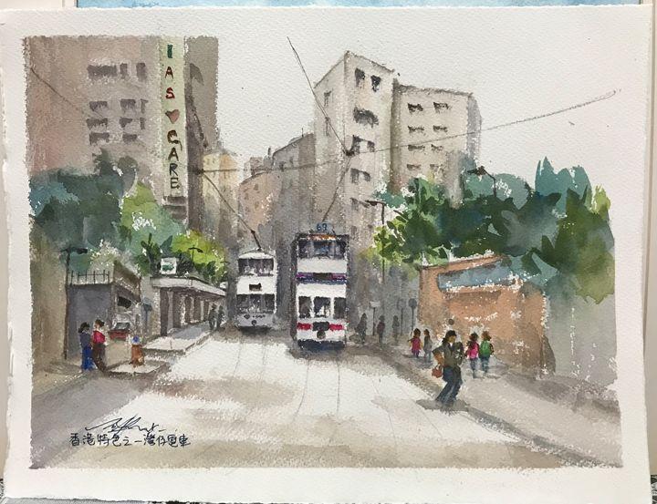 Tram, Wanchai, Hong Kong - Watercolour by Margaret Lor
