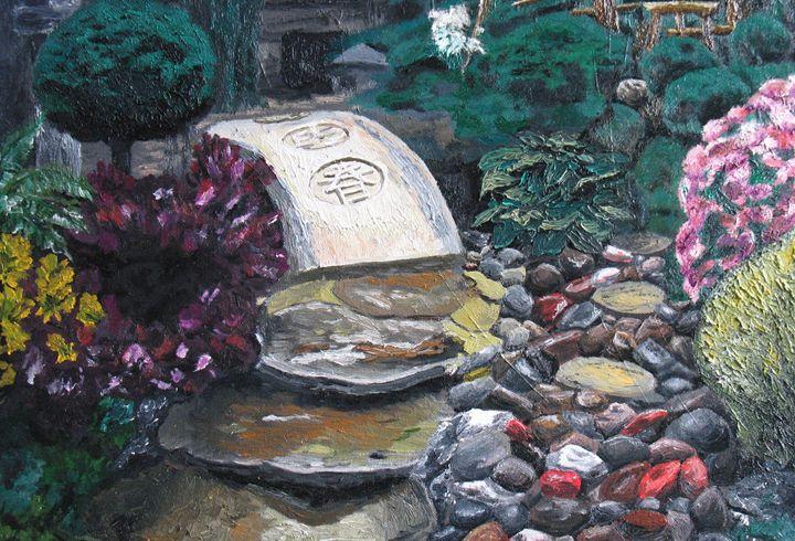 Japanese Garden 1 - Oxana Yemets