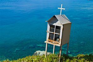 Shrine in Greece