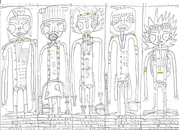 The Yellow Gang - Oren's Drawing Room