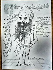 Raja Sahib