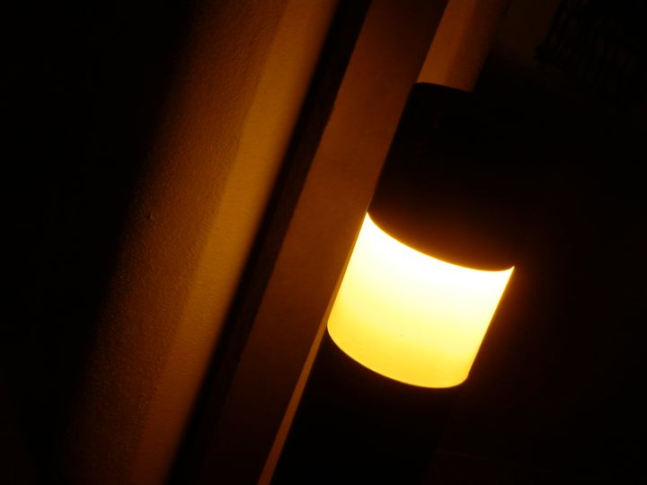 Lights On - AkrobatX