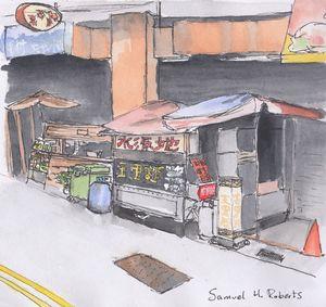 Thai Restaurant - Samuel H. Roberts