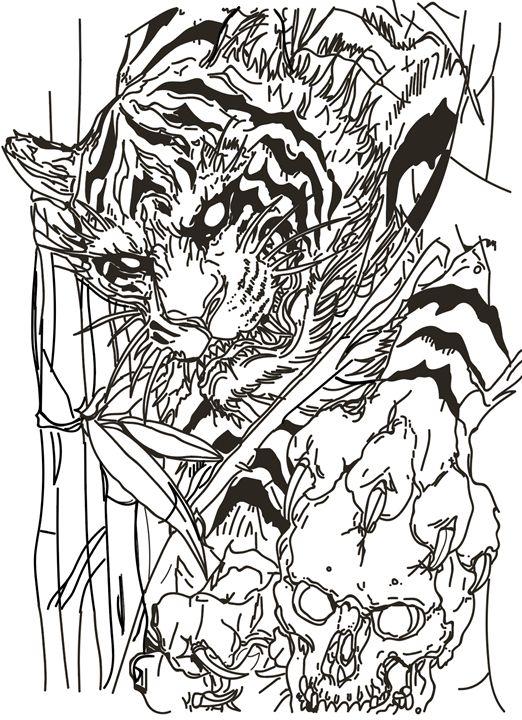 Tiger Tattoo - James Draws