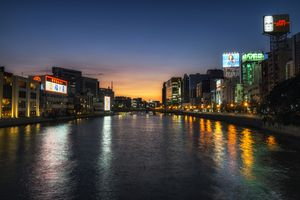 fukuoka naka river sunset view