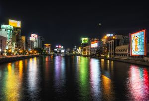 fukuoka naka river at night