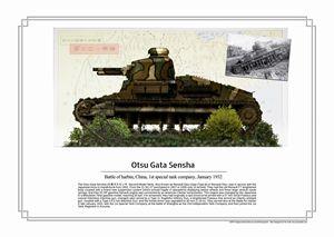 Otsu Gata Sensha