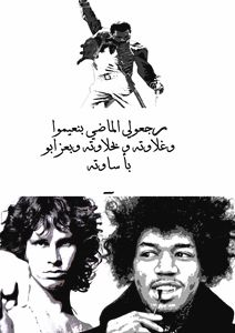 Memories - Ahmad El-Hafez