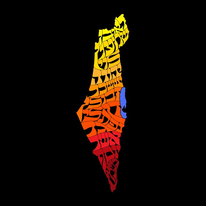 Israel map of the twelve tribes - Ely Greenhut