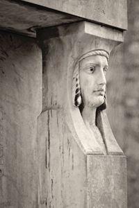 { A Yard Of Faces } - Pillar