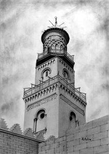 Old Minaret