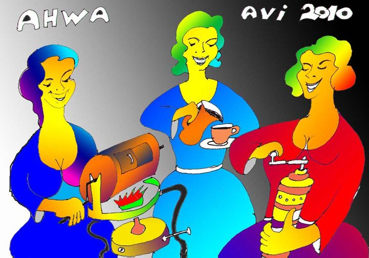 Making Coffee in Egypt - Virgo Art