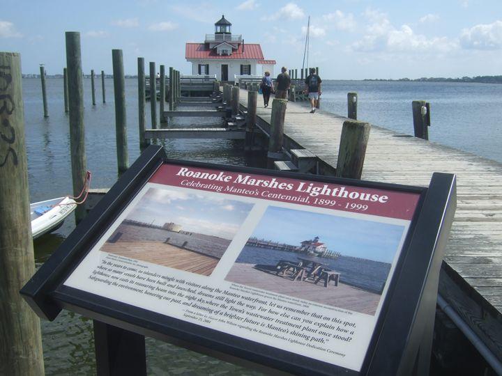 Roanoke Marshes Lighthouse - Ryan Lane Collection