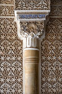 Decoration In The Alhambra