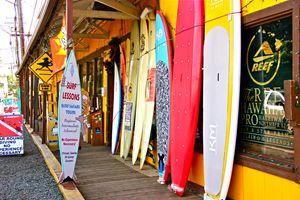 Surf Board - Madison Morgens