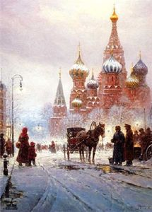 The Cathedral of St Basil