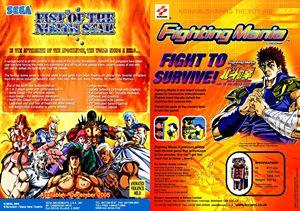 Fighting mania - Arcade poster edit