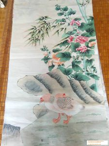 Original Chinese Painting 014