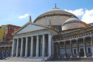 Old Vatican in Naples Italy