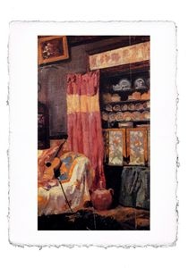 Borrani - The Studio