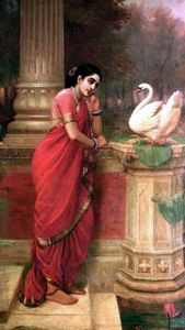 Damayanthi with Hamsam
