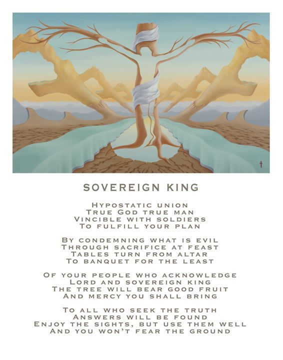 Sovereign King - with poetry - Eddie Vendetti