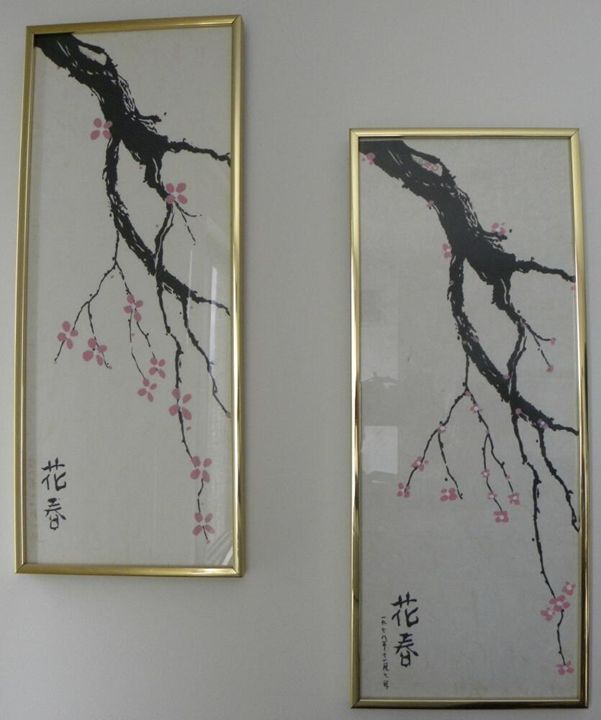 """2 """"Chinese Branches"""" Silk Paintings - Canary"""