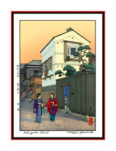 KIKUGAKA STREET
