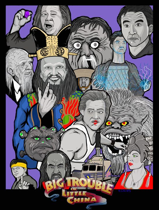 Big Trouble in little China collage -  Niles2209
