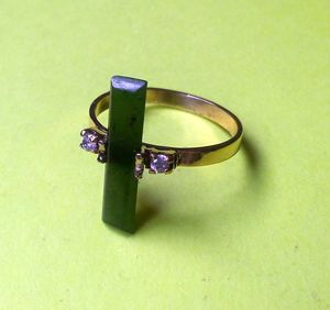 14K. Agate Ring.....SOLD.