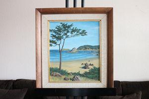"""Beach Coast by Harper (signed)"""