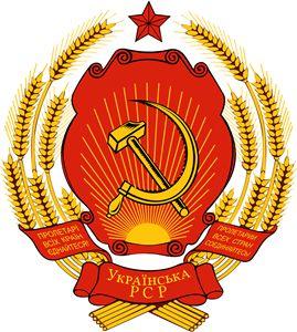 Emblem of the Ukrainian SSR