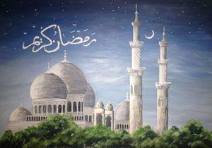 Ramadan mosque
