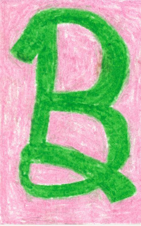 """Fancy Letter """"B"""" - Laura Nybeck's Art"""