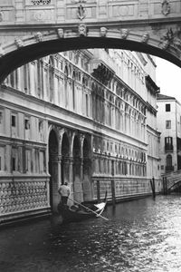 BRIDGE OF SIGHS II by Carla Pivonski