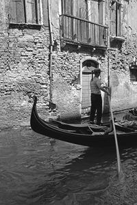 THE GONDOLIER by Carla Pivonski