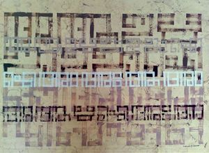 Square Swaras