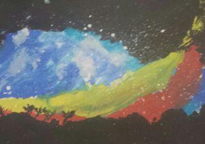 First Galaxy