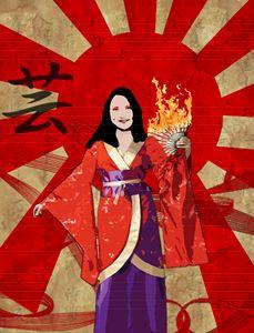 Geisha Series 1 - Kasai